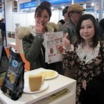 Giappone: Foodex Tokyo